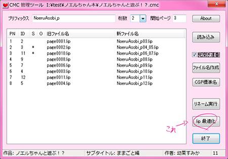 20141126_snapshot.jpg
