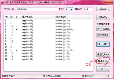 cmc_manager_120a.jpg