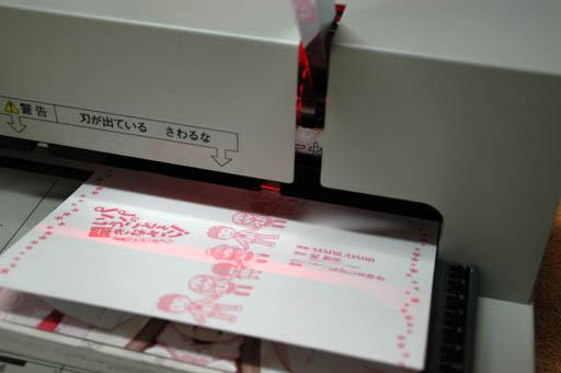ファイル 68-3.jpg