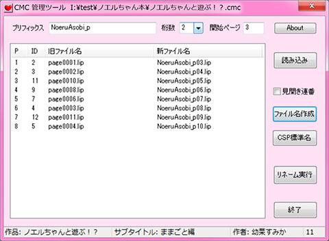 snapshot_03.jpg